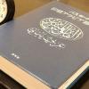 【参考書編】アラビア語を独学でマスターする勉強法